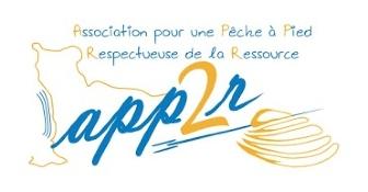 Logo - APP2R